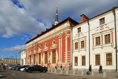 Москва, Россия - 14-ое марта 2016 Железнодорожный вокзал Kazansky на квадрате Komsomolskaya Стоковая Фотография RF