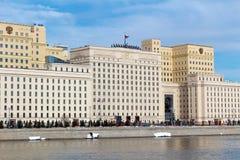 Москва, Россия - 25-ое марта 2018: Здание министерства обороны Российской Федерации на обваловке Frunzenskaya в Mosco Стоковые Изображения