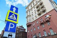Москва, Россия - 14-ое марта 2016 дорожные знаки на предпосылке неба Россия Стоковая Фотография