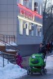 МОСКВА, РОССИЯ - 20-ОЕ МАРТА 2018: Посетители вписывают центр государственных служб Стоковое Фото