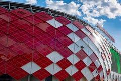 Москва, Россия - 30-ое мая 2018: Взгляд со стороны стадиона Spartak стоковое изображение rf
