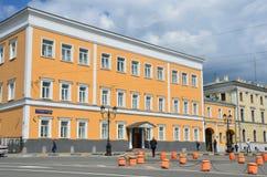 Москва, Россия, 19-ое мая 2017 Дом 1A, строя 4 на улице Kalanchevskaya в Москве, бывший многоквартирный дом Grigorova Tsyp Стоковые Изображения