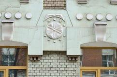 Москва, Россия, 9-ое мая 2015, русская сцена: Никто, старый многоквартирный дом a I Shagurin, элементы оформления Стоковое Изображение