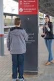 Москва, Россия - 1-ое октября 2016 Женщины и ребенок на станции аварийного вызова на станции Likhobory Стоковая Фотография