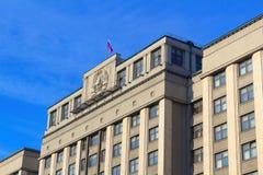 Москва, Россия - 14-ое февраля 2018: Здание Государственной Думы федерального собрания Российской Федерации в Москве Стоковое Фото