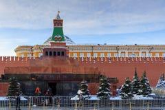 Москва, Россия - 14-ое февраля 2018: Здание Москвы Кремля Взгляд от красной площади Стоковое Фото