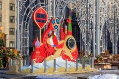 Москва, Россия - 14-ое февраля 2018: Таймер комплекса предпусковых операций до начинать кубка мира России 2018 ФИФА чемпионата на Стоковая Фотография RF
