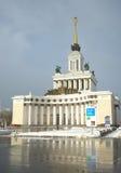МОСКВА, РОССИЯ - 14-ое февраля 2017: Взгляд центрального павильона на выставке достижений народного хозяйства Стоковые Фото