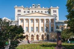 МОСКВА, РОССИЯ - 21 09 2015 Специальная музыкальная школа Gnesin Это одно из большинств престижных музыкальных заведений в стране Стоковое Изображение RF
