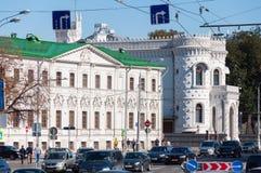 Москва, Россия - 09 21 2015 Федеральное агентство для СНГ дел и правительство России расквартировывают приемы стоковая фотография