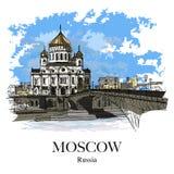 МОСКВА, РОССИЯ - Христос собор спасителя, взгляд от моста реки Москвы иллюстрация штока