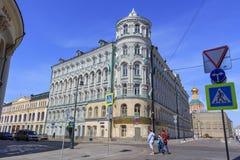 Москва, Россия - 3-ье июня 2018: Здание суда международного торгового арбитража на Торгово-промышленной Палате Russ стоковые изображения rf