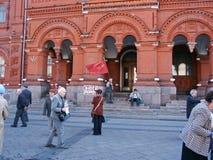 Коммунистическое Москва стоковые фото