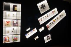 Москва, Россия, экспонаты выставки Kazimir Malevich Стоковое Изображение RF
