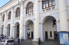 МОСКВА, РОССИЯ - 21 09 2015 Gostiny Dvor - центр выставки и торговли Построенный в 1790 Стоковые Фотографии RF
