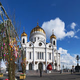 Москва, русский город Вашингтон, Российская Федерация, Россия Стоковые Фотографии RF