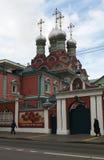 Москва, русский город Вашингтон, Российская Федерация, Россия Стоковое Изображение