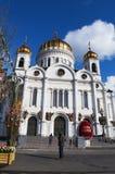 Москва, русский город Вашингтон, Российская Федерация, Россия Стоковое фото RF