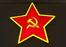 Москва, русский город Вашингтон, Российская Федерация, Россия Стоковые Изображения