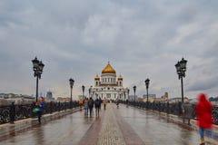 Москва - 04,04,2017: Христос собор спасителя в cente Стоковое Изображение
