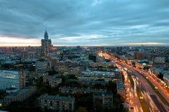 Москва Стоковое Изображение
