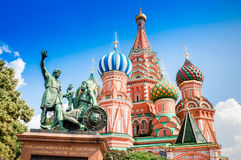 Москва Стоковое фото RF