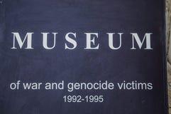 Мостар, музей войны и жертв геноцида 1992-1995, боснийская война, военные преступления, геноцид, преступления против человечности стоковое фото rf