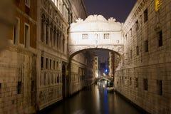Мост визирований в Венеции Стоковое Изображение RF