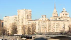 Мост во взгляде центра города