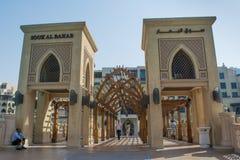 Мост к Al Bahar Souk стоковая фотография