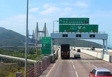 мост Hong Kong ma tsing стоковое фото rf