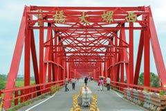 Мост Xiluo в Yunlin, Тайване Стоковое Изображение