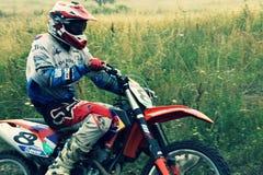 Мотоцилк Стоковая Фотография RF