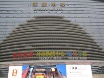 Мол в центре нового столетия глобальном в Чэнду, Китае Стоковая Фотография