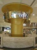 Мол в центре нового столетия глобальном в Чэнду, Китае Стоковые Изображения