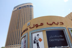 Мол Дубая Стоковое фото RF