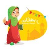 Молодая мусульманская девушка держа книгу Корана иллюстрация вектора
