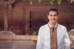 Молодой красивый украинский человек Стоковая Фотография RF