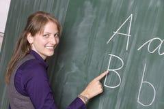 Молодой учитель Стоковые Фотографии RF