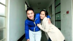 Молодые азиатские пары Стоковое Изображение RF