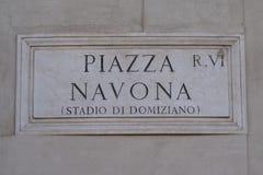 Мраморная плита аркады Navona, Рима, Италии Стоковые Фото