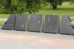 Мраморная плита с звездами на переулке космонавтов в Москве Стоковые Изображения