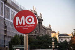 Музеи Quartier в вене, Австрии Стоковые Фотографии RF
