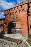 Музей Амбера в немецком форте Der Dohna. Калининград (Koenigsberg до 1946), Россия Стоковые Изображения