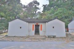 Музей Великобритании закона фольклорный на Chai болезненном hk стоковое изображение
