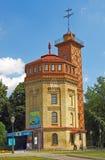Музей воды Стоковое фото RF
