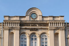 Музей в Плоешти, Румыния истории, Европа - датировка здания от 1865 Стоковые Изображения RF