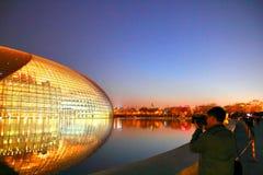музей в фарфоре Пекина Стоковое Изображение RF