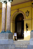 Музей Гаваны Стоковое Изображение