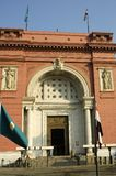 музей египтянина Каира Египет Стоковые Фотографии RF